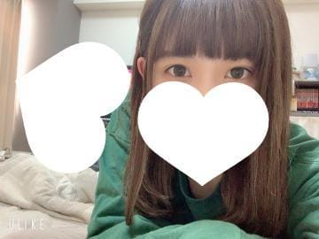 「[お題]from:ナビダイヤルさん」04/05(04/05) 22:14 | ゆめかの写メ・風俗動画