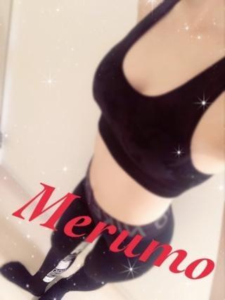 「さっぱり☆*。」04/05(04/05) 22:53 | 夢見る メルモの写メ・風俗動画