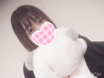 「おはようございます?」04/06(04/06) 12:34 | 青山しおりの写メ・風俗動画