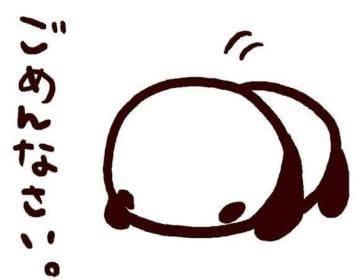 「ごめんなさい」04/06(04/06) 16:14 | 辰巳 ゆりさ【敏感なエロバディ】の写メ・風俗動画