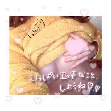 「? 〇の日記 ?」04/06(04/06) 19:27 | Shoko ショウコの写メ・風俗動画