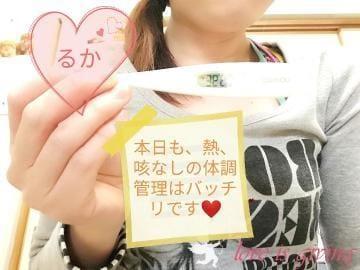 「出勤します?」04/07(04/07) 14:46 | るかの写メ・風俗動画
