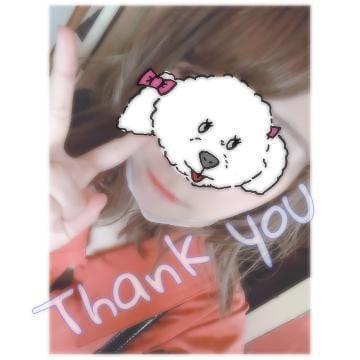 「お礼」04/07(04/07) 20:46 | 五月ななの写メ・風俗動画