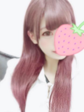 「こんばんは♪」04/07(04/07) 22:02 | 竹内りまの写メ・風俗動画