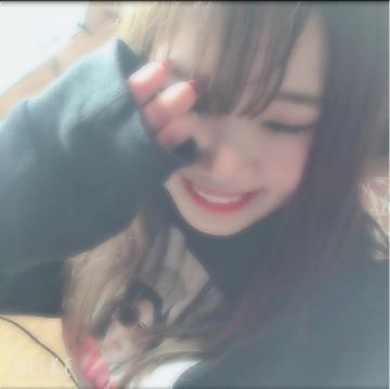 「愛言葉????」04/08(04/08) 04:53 | わかばの写メ・風俗動画
