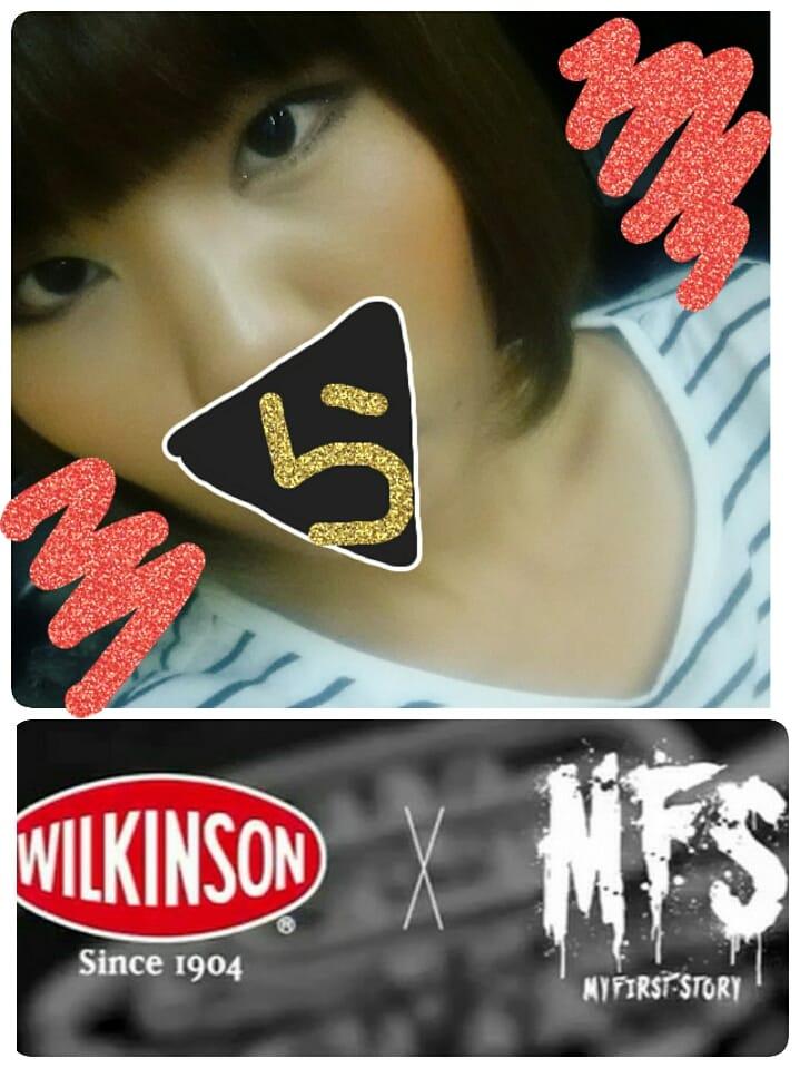 「炭酸水で飲むならウィルキンソン…の件。笑」08/30(08/30) 17:11 | ライの写メ・風俗動画