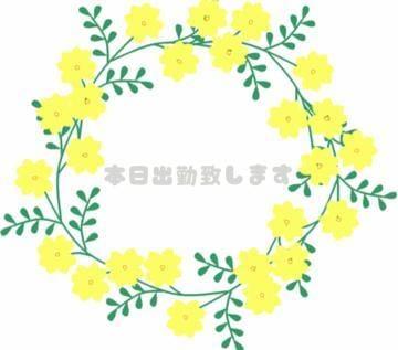 「出勤」04/09(04/09) 12:30 | 五月ななの写メ・風俗動画