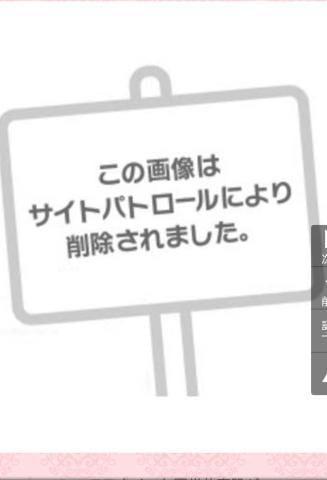「削除されました。」04/09(04/09) 21:10 | 坂本みおの写メ・風俗動画
