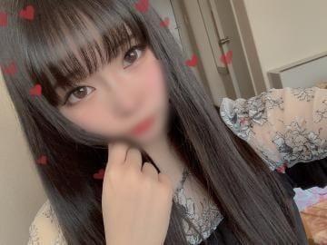 「出勤です!」04/10(04/10) 13:05 | かえでの写メ・風俗動画