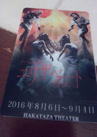 「こんばんは☆」09/11(09/11) 18:19 | すみれの写メ・風俗動画