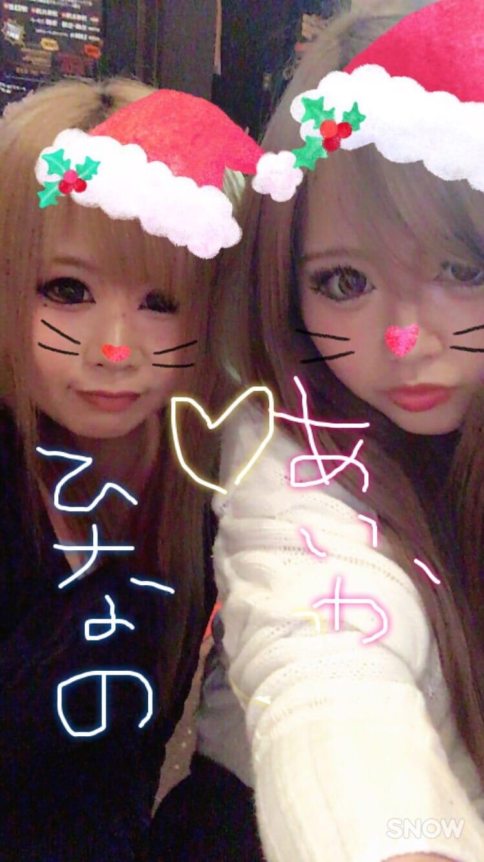 「遊んでください❤️」09/03(09/03) 00:28 | ミラクルJカップ☆あいかの写メ・風俗動画