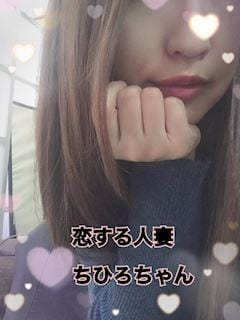 「本日も出勤(?´ω`?)」04/25(04/25) 09:39 | 千尋[ちひろ]の写メ・風俗動画