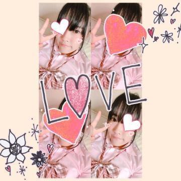 「お礼❤」09/04(09/04) 22:35 | 植松るかの写メ・風俗動画