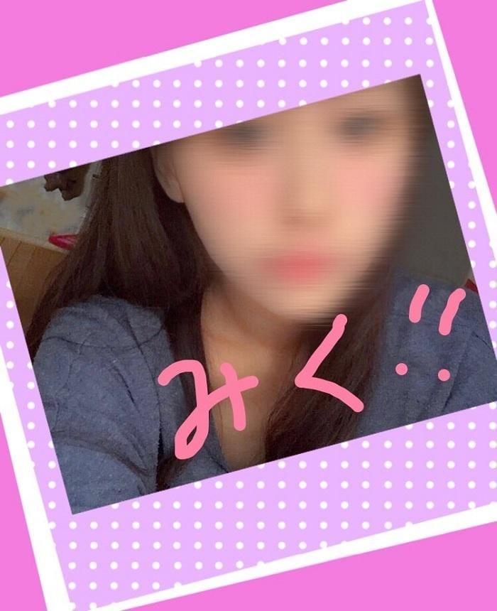 「待機中」04/30(04/30) 15:24   みくの写メ・風俗動画