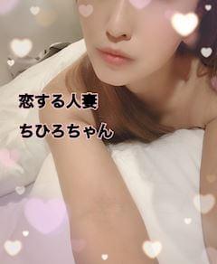 「夏みたい(?´ω`?)」05/02(05/02) 14:52 | 千尋[ちひろ]の写メ・風俗動画