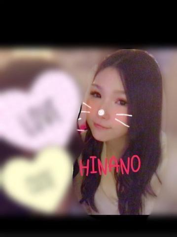 「るんるんっ♡」09/06(09/06) 20:40 | ひなのの写メ・風俗動画