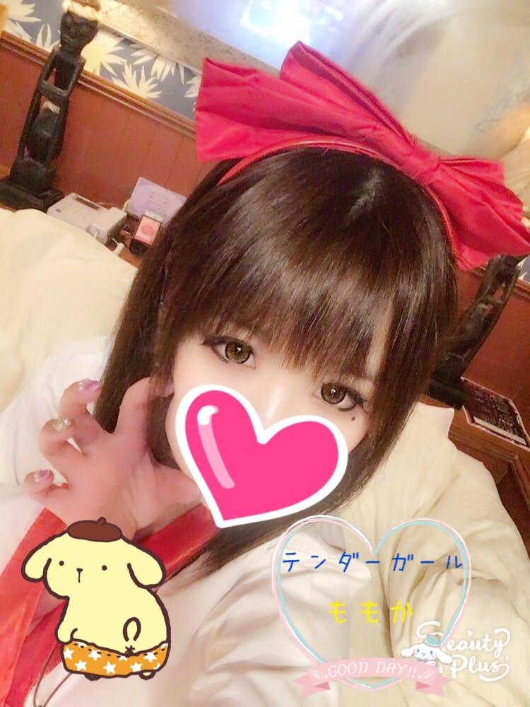 「雨やね〜( ´・ω・`)」09/07(09/07) 16:01 | ももかの写メ・風俗動画