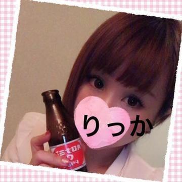「23時か~~~」09/07(09/07) 22:11   りっかの写メ・風俗動画