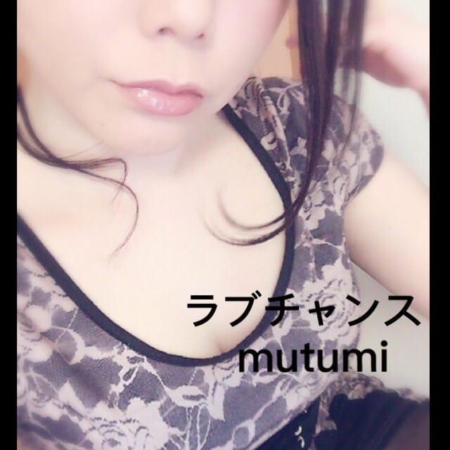 「出勤するよ〜」09/08(09/08) 19:51   むつみの写メ・風俗動画