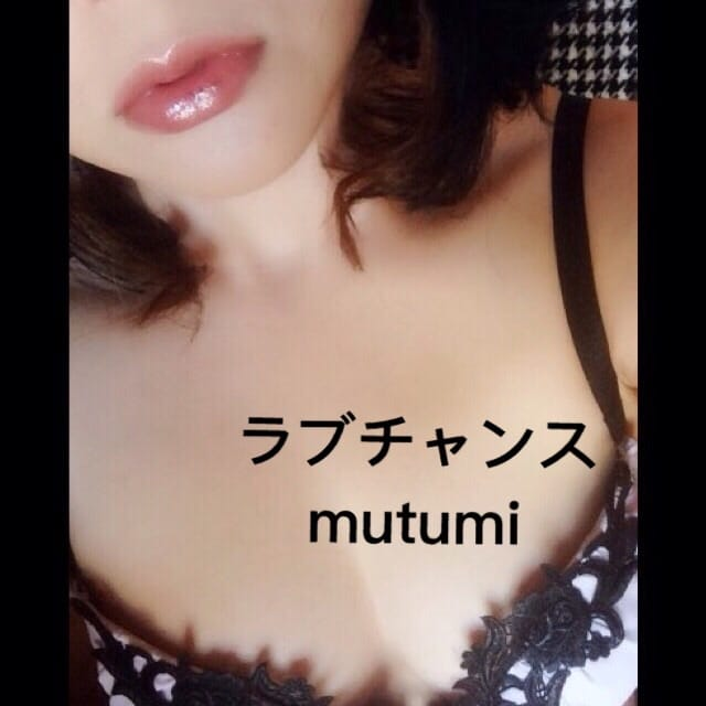 「nana本指様」09/09(09/09) 02:36   むつみの写メ・風俗動画
