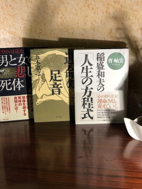 「板さんへ」05/14(05/14) 11:11 | 秋元 美空の写メ・風俗動画