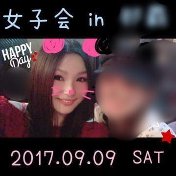 「酔えない♡」09/10(09/10) 09:21 | ひなのの写メ・風俗動画