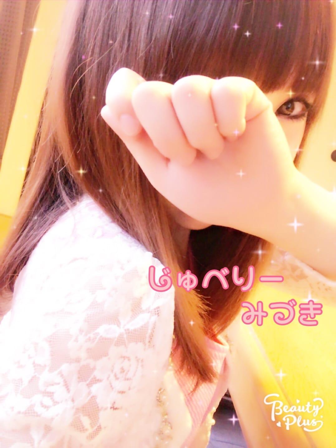 「珍しくねっ♪」09/11(09/11) 13:21   みづきの写メ・風俗動画