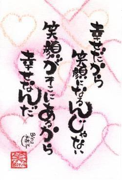 「こんにちわ」05/21(05/21) 23:08 | あかりの写メ・風俗動画