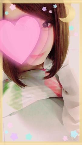 「おつかれ」09/13(09/13) 03:22 | マユ 正統派S級美女!の写メ・風俗動画
