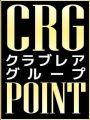 CRGポイントシステム|マダムレア