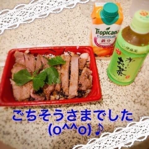 「☆Q様☆」09/13(09/13) 23:55 | 辻 小雪の写メ・風俗動画