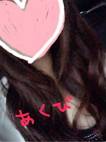 「[お題]from:ゆもとさん」09/14(09/14) 02:38   あくびの写メ・風俗動画