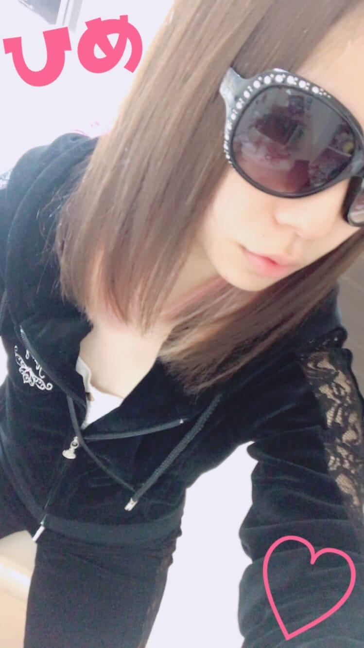 「行ってきますッ」09/14(09/14) 12:27   姫の写メ・風俗動画