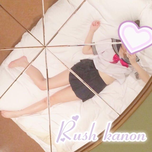 「こんにちは?」09/14(09/14) 14:47 | ーカノンーの写メ・風俗動画