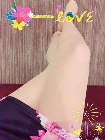 「メサリピさま♡」09/14(09/14) 16:24 | 恵瑠の写メ・風俗動画