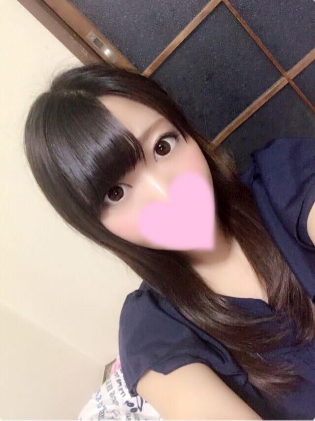 「ふみかのブログ」09/14(09/14) 18:22 | ふみかの写メ・風俗動画