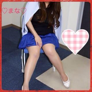 「出勤」09/14(09/14) 20:48   まなの写メ・風俗動画