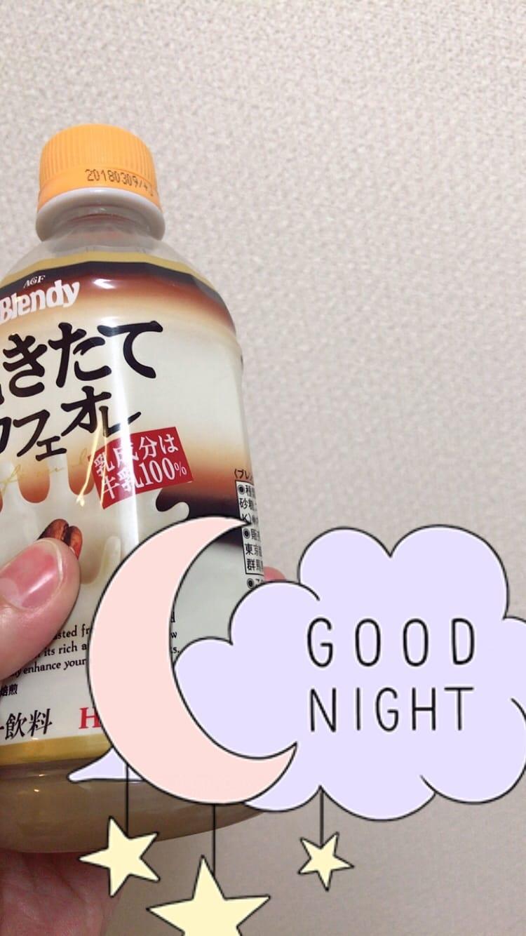 「お礼です」09/15(09/15) 03:00 | まゆ☆スレンダー美女☆の写メ・風俗動画