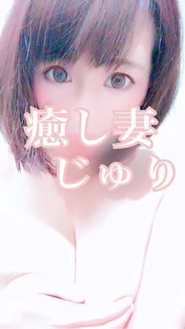 「面白かった♪」05/29(05/29) 17:40 | じゅりの写メ・風俗動画