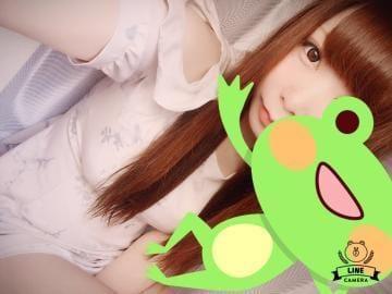 「これからっ」09/15(09/15) 14:28 | ちかの写メ・風俗動画