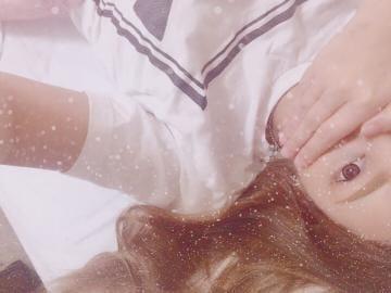 「٩(*˙O˙*)و」09/15(09/15) 17:50 | 希崎セナ(きざきせな)の写メ・風俗動画
