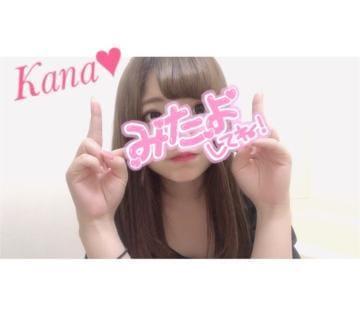 「こん^^」05/31(05/31) 00:27 | かなの写メ・風俗動画