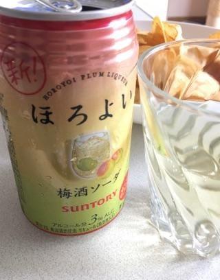 「ほろよい梅酒ソーダー」05/31(05/31) 17:25 | ちはるの写メ・風俗動画