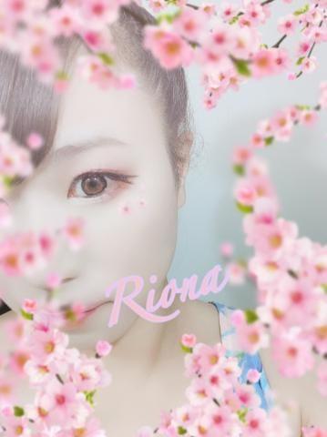 「29♡」06/02(06/02) 12:39 | りおなの写メ・風俗動画