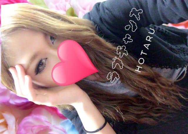 「お礼?」09/16(09/16) 19:23 | ほたるの写メ・風俗動画