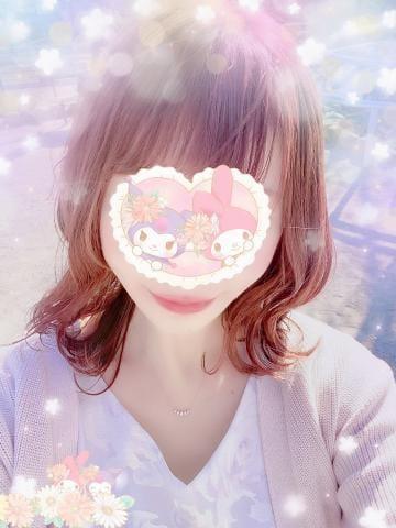 「今日から(  * ?? ?*)??。??」06/05(06/05) 15:00 | 純那の写メ・風俗動画