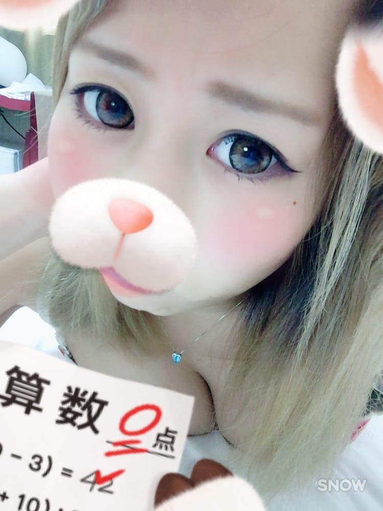 「ごめんなさい(´;ω;`)」09/17(09/17) 20:16 | ミサの写メ・風俗動画