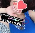 ノゾミ|ドMな奥さん日本橋店