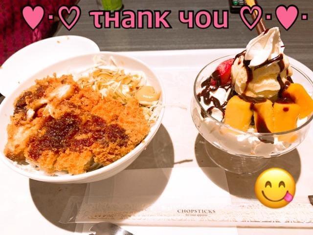 「ありがとう(*´ω`*)」06/09(06/09) 16:21   りあの写メ・風俗動画