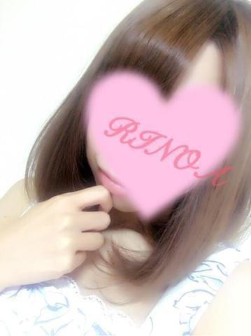 「お礼」09/19(09/19) 14:05   りのあの写メ・風俗動画